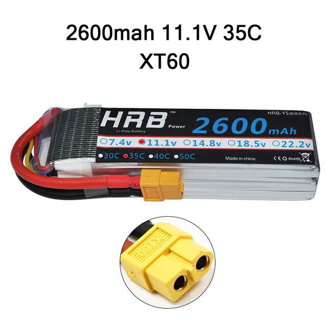 HRB 3S 11.1V 2600mAh 35C Lipo