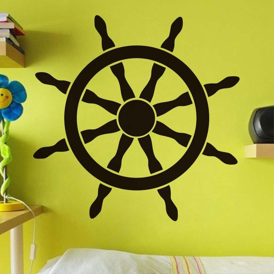 Ship Helm Vinyl Wall Stickers Navigational Beach Ship Wheel Art Self ...