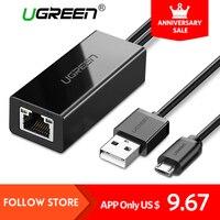 Ugreen Chromecast Ethernet Adapter USB 2 0 To RJ45 For Google Chromecast 2 1 Ultra Audio