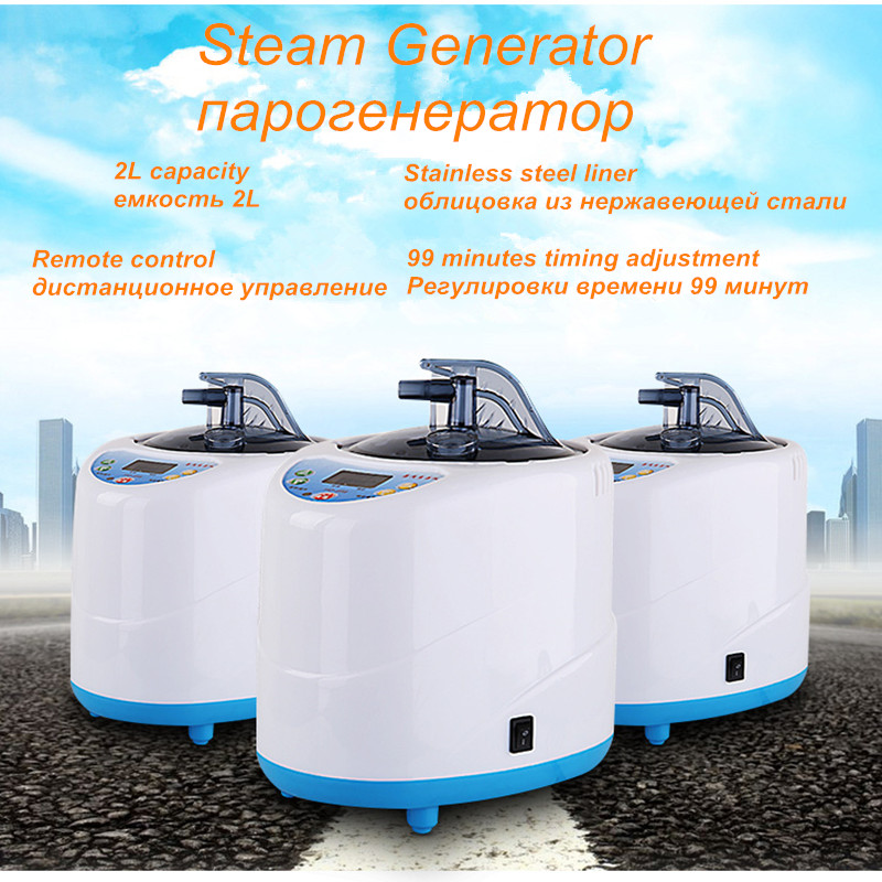 Portable Steam Sauna with steam generator capacity of 2L weight loss ...