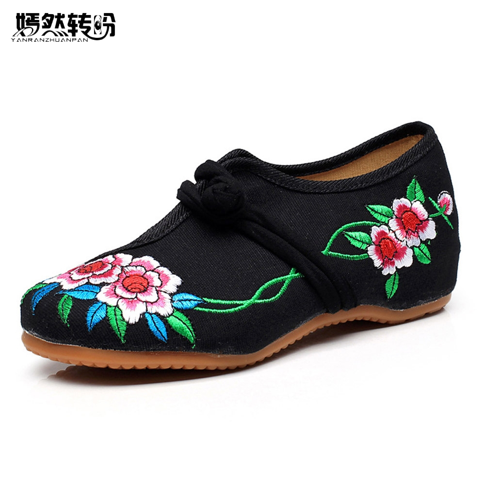 Women Flats Shoes Chinese National Floral Embroidery Soft Sole Dance Shoes Women's Old Peking Cloth Ballet Shoes Woman peacock embroidery women shoes old peking mary jane flat heel denim flats soft sole women dance casual shoes height increase