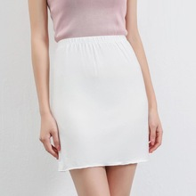 Hot Summer Ladies Skirt In The Long Paragraph Bottom Bag Hip