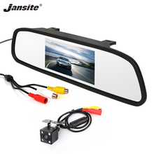 Jansite 4.3 TFT LCD Screen Car Rearview Monitor HD Display camera Reverse Assistance Camera Paking System For Vehicle monitors