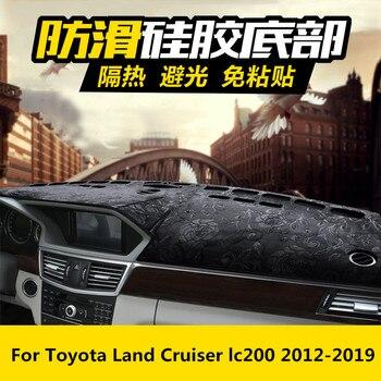 Lightproof pad in the control panel sunshade sunscreen pad interior modification For Toyota Land Cruiser lc200 2012-2019
