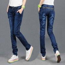 2016 мода весна тонкий тонкий стрейч джинсы ноги брюки женские брюки брюки среднего студенты случайные дикие джинсовые брюки S2191