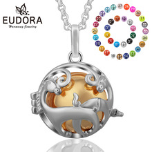 Eudora Copper 20mm Harmony Bola Ball Two Horses Locket Cage Pendant Necklace fit Chime Animal Jeweley For Women K170N20
