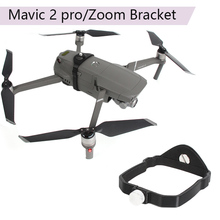 Buy Bracket Holder Plug Panoramic Camera mount Bracket Adapter for DJI mavic 2 pro zoom 3D printing drone accessories parts directly from merchant!