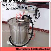 Elektro Pulver Beschichtung maschine WX-958 Elektro Spray Pulver Beschichtung Maschine Spritzen Gun Farbe AC 110v 220v