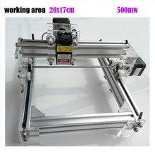 JEDI 500 mw/2500 mw/5500 mW Láser Violeta de Escritorio DIY Imagen Máquina De Grabado CNC Impresora, área de trabajo de 20 cm x 17 cm