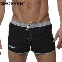 Seobean Brand Mens Road Shorts Active Trunks Jogger Sweatpants Men's Fitness Gasp Shorts Trunks Bottoms Low Waist Gay
