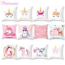 PATIMATE Unicorn Pillowcase Birthday Accessories Decors Baby Shower Gifts Babyshower Boys Girls Unicornio