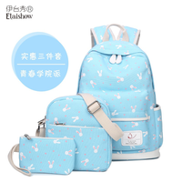New Canvas Backpack Three Piece Student bag Female Cartoon Rabbit Print Travel Backpack