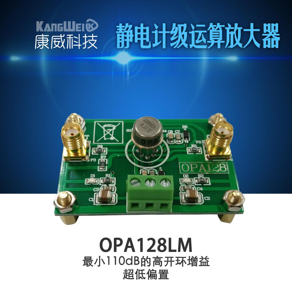 ESD stage op amp OPA128LM low offset low offset 110dB gain high impedanceESD stage op amp OPA128LM low offset low offset 110dB gain high impedance