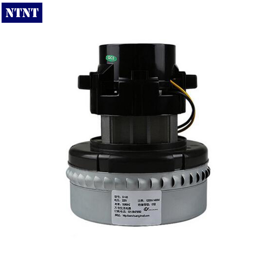 NTNT 220V 1200W-1400W low noise copper motor 143mm diameter with good quality and high efficiency for vacuum cleaner