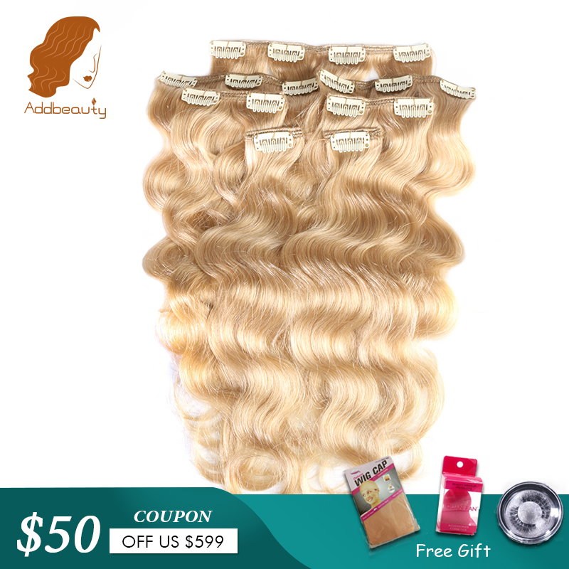 Addbeauty 120G Full Head Set #613 #27 Natural Color Machine Made Remy Hair Body Wave 7Pcs / Set Clip In Human Hair Extensions(China)