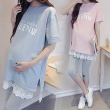685f7e7dbce8a Pregnant women summer suit fashion models 2018 new dress spring cotton long  skirt short-sleeved