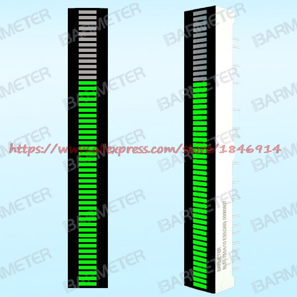 BL51-7505S 51 Segment 75mm Emerald Green LED Bargraph Display