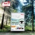 1 ШТ. здравоохранение горячие продажи Хризантемы Wolfberry экстракт Плодов Черники порошок капсулы дополнение, чтобы освободить дискомфорт глаз