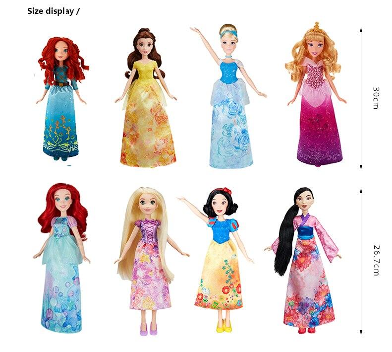 Hasbro-Disney-Princess-11-Inch-Royal-Shimmer-Mulan_04
