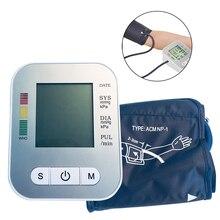Домашний монитор кровяного давления медицинское оборудование тонометр семейный цифровой монитор кровяного давления верхняя рука ЖК-экран тонометр