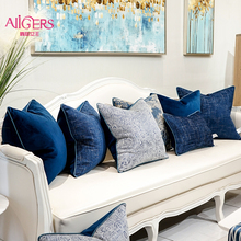 Avigers Blue Gray Cyan Decorative Pillows Square Jacquard Cushion Covers Throw Pillowcases for Sofa Bedroom Living Room цены