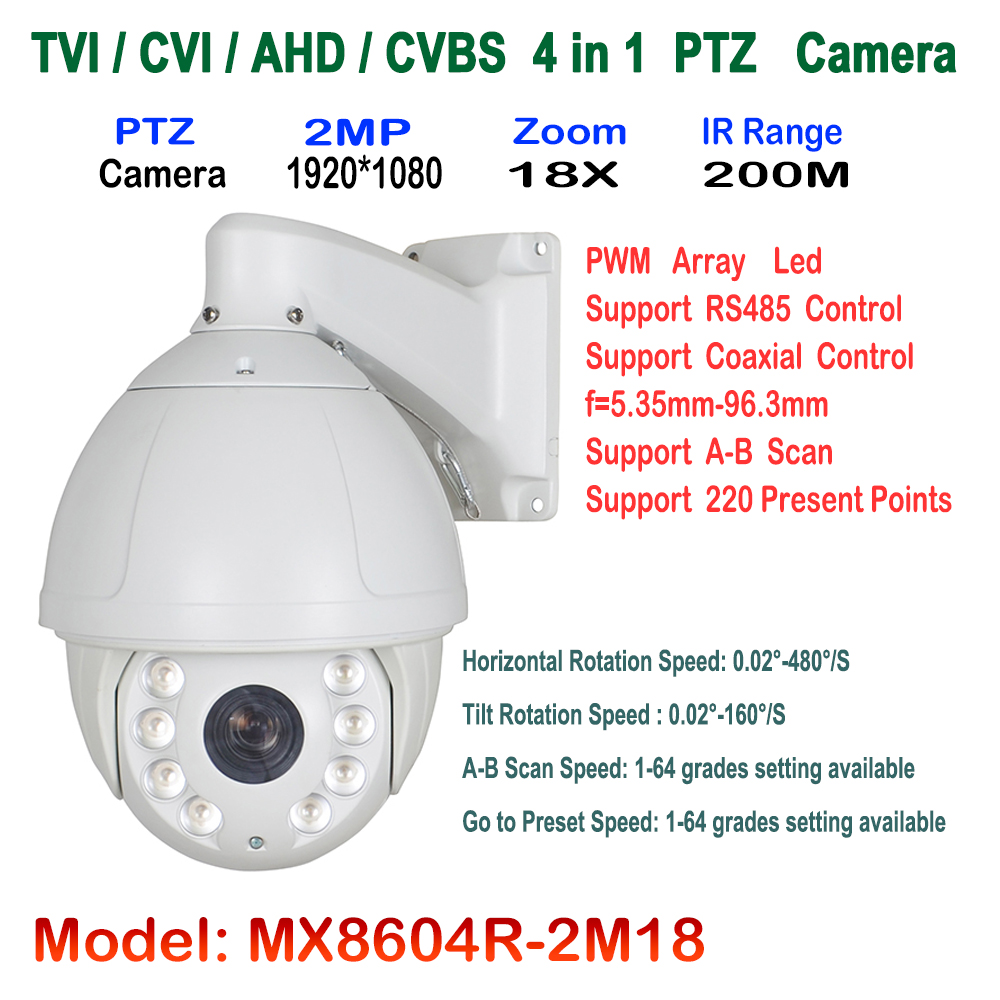 4 In 1 CVI TVI AHD PTZ Camera 360 Rotation 1080P CCTV Cam CVBS Waterproof Laser long Vision 200M Security Camera With OSD Menu 33x zoom 4 in 1 cvi tvi ahd ptz camera 1080p cctv camera ip66 waterproof long range ir 200m security speed dome camera with osd