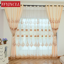 Yellow Luxury Geometric Embroidered Tulle Curtains For living Room Bedroom Window Treatment Drapes Home Decor