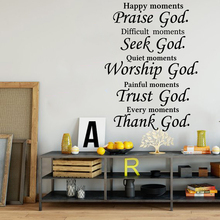 Christian Praise Seek God Quote Wall Decal Bedroom Living Room Bible Verse Religion Trust Worship Thank Sticker Vinyl