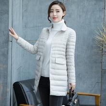 Вниз Куртка 2016 Новая Мода свободные больше рукав Зимняя Куртка женщины Длинные 90% Белая Утка Пуховик Верхней Одежды Сверхлегкий Тонкий пальто