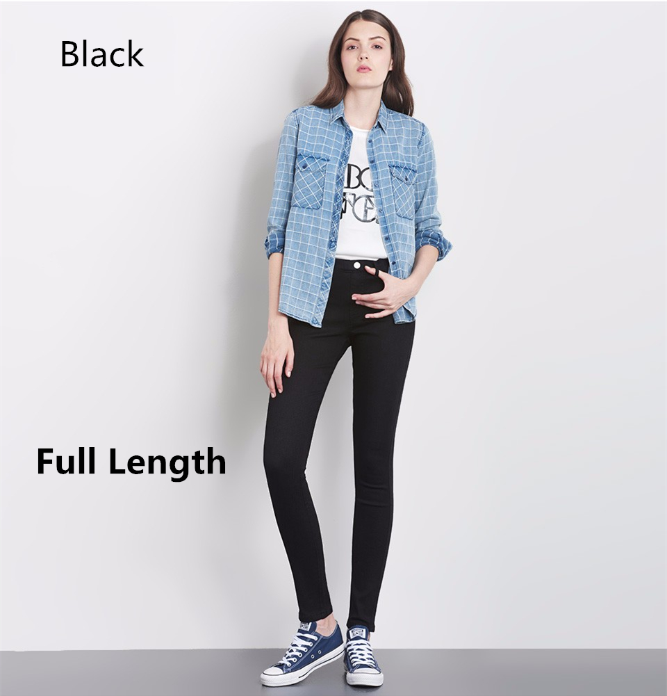 Plus Size Denim Trousers