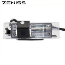 Zeniss HD CCD Chip Car Rear View Reverse License Chamber CAMERA For OPEL Astra H/Corsa D/Meriva A/Vectra C/Zafira B,FIATT Grande