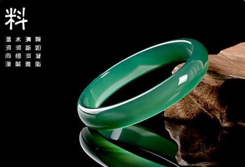 Koraba Fine Jewelry 100% NATURAL GREEN HIGH-QUALITY GOODS CHALCEDONY AGATE JADE BRACELET Free ShippingKoraba Fine Jewelry 100% NATURAL GREEN HIGH-QUALITY GOODS CHALCEDONY AGATE JADE BRACELET Free Shipping