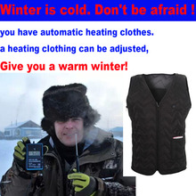 Hot mens Outdoor Winter Warm Ski Suit computerized warn Pants Snowboard Clothing 5 Sizes