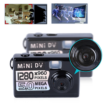 High Definition Ultra Mini 5MP HD DV Video Camera Webcam Function DVR Sports Video Recorder Action Camera Camcorder Smallest