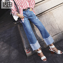 INU222 New Arrival Autumn 2017 casual fashion mid waist straight ripped jeans capris women