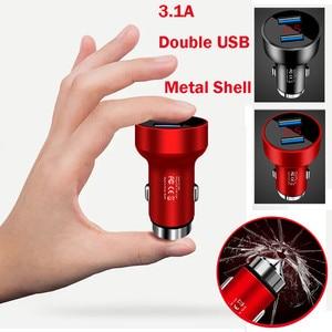 3.1A Dual USB Car Charger 2 Port LCD Display 12-24V Cigarette Socket Lighter(China)