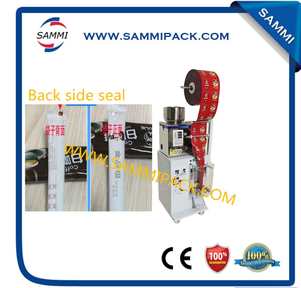 2g to 100g / 2g to 200g SMFZ-70 automatic packing back side seal machine with warranty and after-sales service