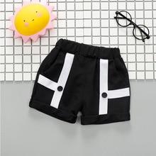 Летние шорты для маленьких мальчиков; Повседневная хлопковая модная одежда для новорожденных; шорты для мальчиков; летняя одежда для малыша; одежда для малышей
