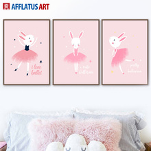 Cartoon Pink Rabbit Girl Nursery Nordic Posters And Prints Wall Art Canvas Painting Wall Pictures For Baby Kids Room Decor baby girl room decor nordic cartoon pictures for kids room posters and prints nursery simple quote cat wall art canvas painting