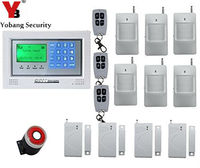Yobang An Ninh Home Hệ Thống An Ninh Auto Dialer PIR Motion Sensor, Nhà thông minh Chống Trộm An Ninh Hệ Thống Báo Động