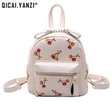 Qicai. yanzi 2017 фабрики женская сумка ручной Вышивка вишня рюкзак фруктовый сумка на молнии PU Рюкзаки белый Z900
