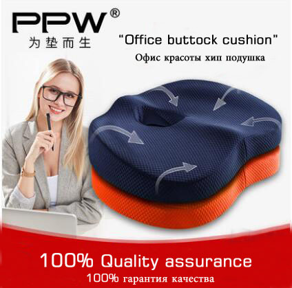 PPW 44 * 34CM * 7.5cm Smart Coccyx Orthopaedic Memory Foam Seat Cushion for Chair Car Office kerusi bawah rumah Urutan urut
