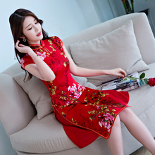 2018 new ao dai lace qipao chinese women's clothing top quality short sleeve cheongsam dress floral qipao for ladies