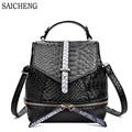SAICHENG Brand High Quality Aligator Leather Backpacks For Teenage Girls Women's Backpack 2017 Hot Female School Bag Back Packs