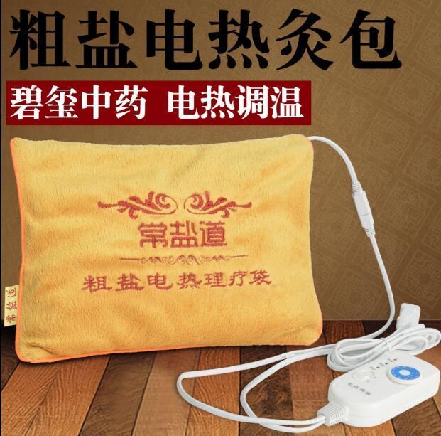 Качественная электрическая нагревательная моксиновая соль акупунктурная травяная сумка Шейная терапия колена массажные сумки