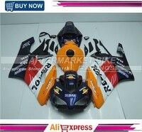2004 2005 CBR1000RR Fairing Kit For Honda CBR1000RR 04 05 Pearl Dark Blue Reposl Fairings