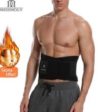 Men Waist Trainer Male Shaper Neoprene Slimming Belt Tummy Reducing Belts Body Shapers Promote Sweat Shapewear Modeling Strip