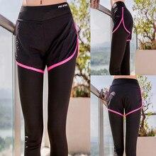 Хит, женские штаны для фитнеса, быстросохнущие, поддельные, две части, тонкие, для бега, пешего туризма, спортивные Леггинсы