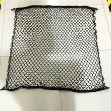 цена на 100 * 100 CM Car Nylon Rope Separation Net Second Generation Box Pocket Storage Compartment Trunk Luggage Fixed Network WD004