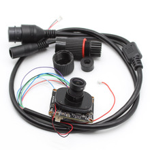 HD 5.0mp IP CCTV 5MP Camera Module Network Security IPC board CMOS H.265 ONVIF + lens weatherproof cable